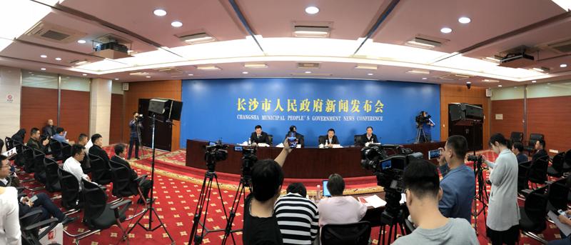 第三届全国民族地区投资贸易洽谈会 将于11月23日在湖南长沙隆重开幕