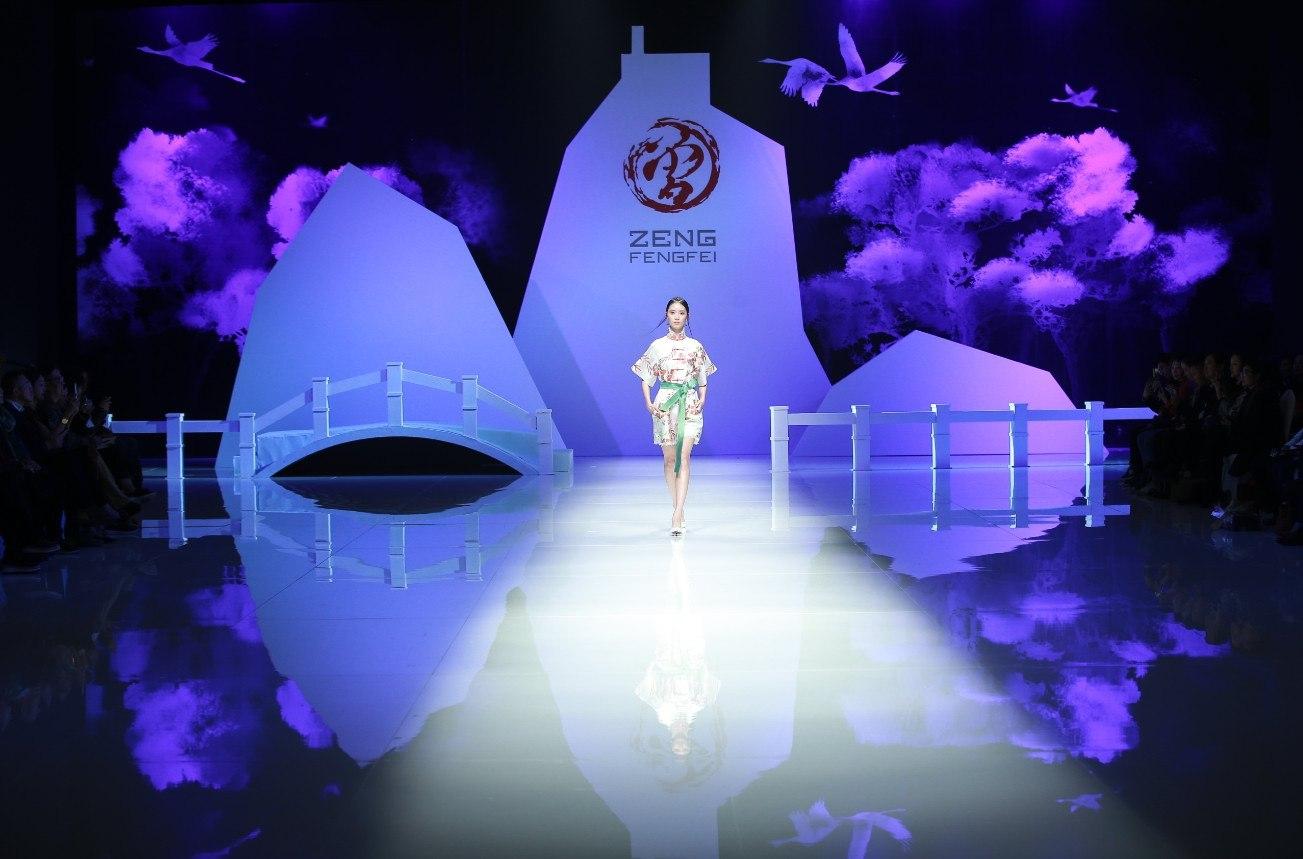 曾凤飞品牌成立十周年暨2019春夏《拾相》作品发布会