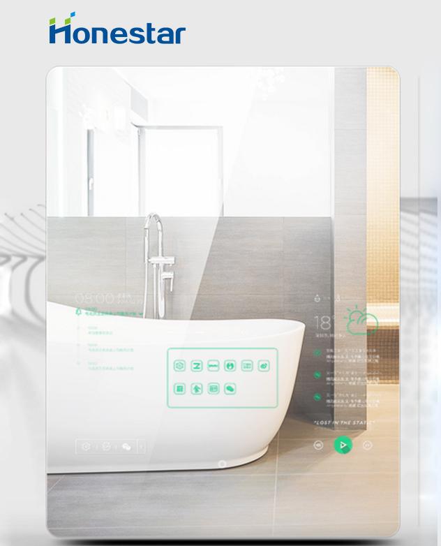 如何打造一个智能卫浴室 智能浴室镜将是趋势