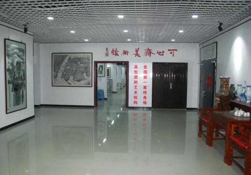 徐保国画精品展将在沧州可心斋美术馆展出