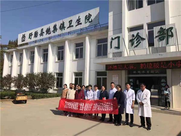 淮安市妇幼保健院党建+健康扶贫先锋队走进鲍集卫生院