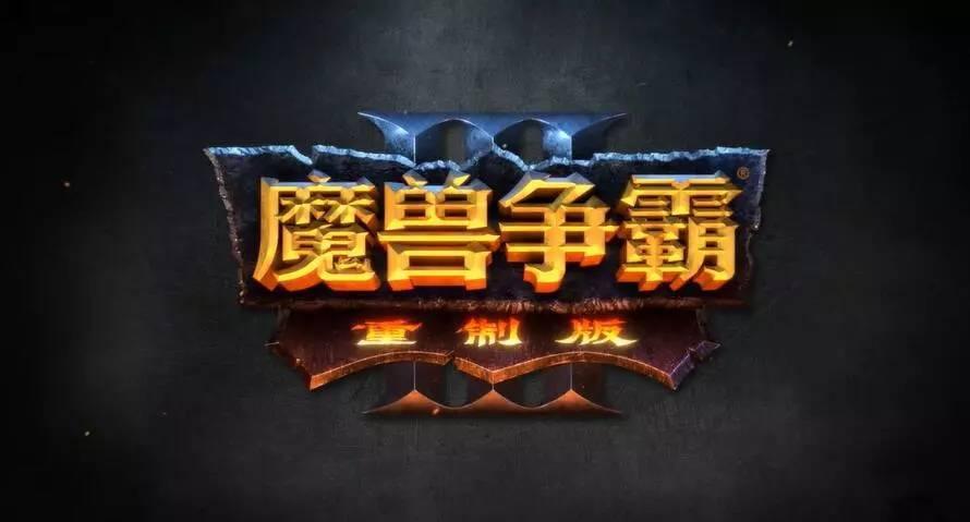 为何中国玩家热爱这款16年前的游戏?看懂的人都老了!