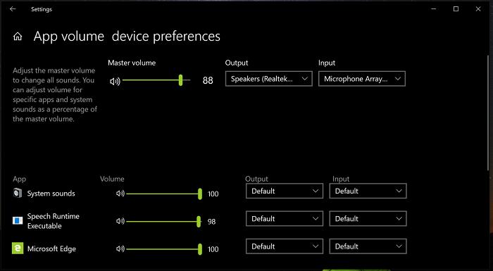 微软或在Win10 19H1中引入全新的音量合成器的照片 - 1