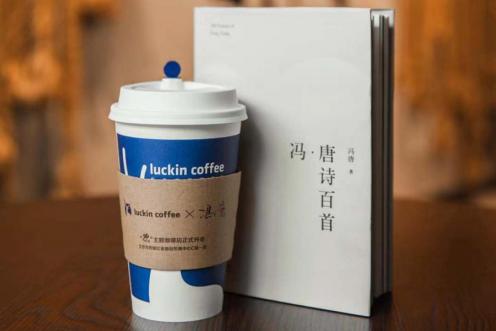 是这杯咖啡还是你太撩人?我说都是