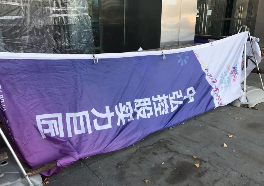 11月16日举行中弘股份的债权人大会举行