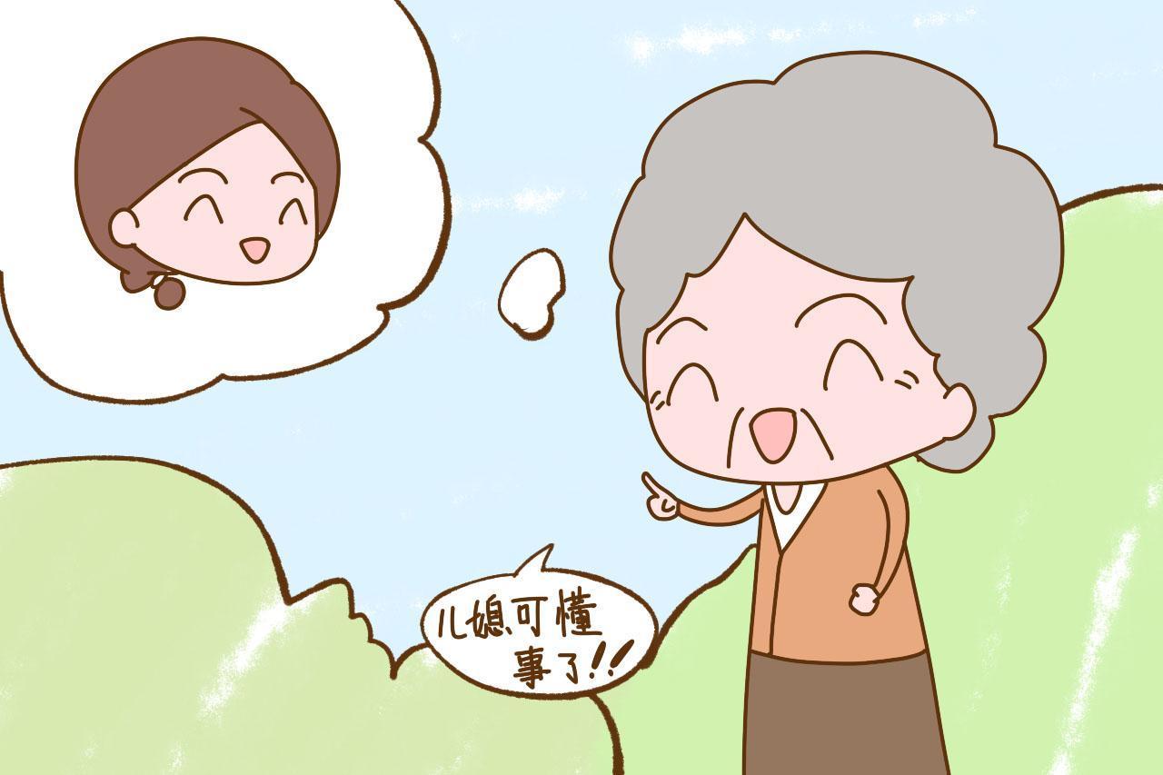 一位母親給出嫁女兒的忠告:牢記這3句話,婆婆會很喜歡你