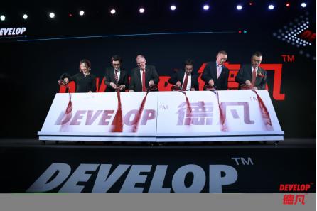 德系品牌DEVELOP德凡有备而来,或将成为下半年复合机市场最大黑马?