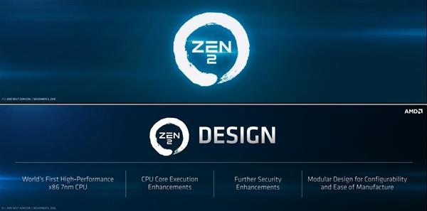 AMD Zen 2架构解析:7nm加持 吞吐翻番的照片 - 1