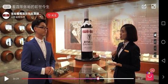 京东酒业,开启酒文化的深度耕耘
