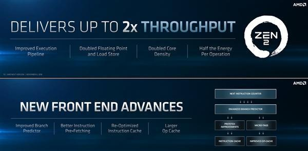AMD Zen 2架构解析:7nm加持 吞吐翻番的照片 - 4