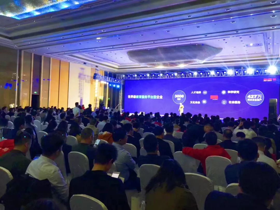 """""""生态共赢聚创未来""""新道教育召开2018发展大会"""