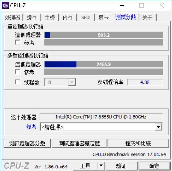 华为 MateBook 13首发评测:13寸最强性能轻薄本!的照片 - 20