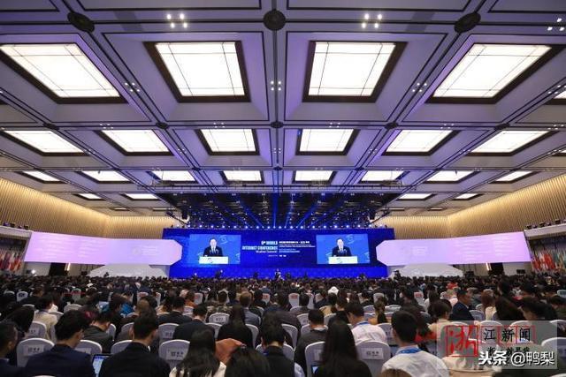 """直击第五届世界互联网大会全体会议现场,行业大佬共话""""创新驱动未来"""""""