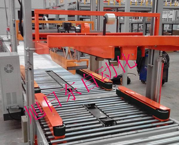 什么是家电组装生产线、家电组装生产线的工作原理