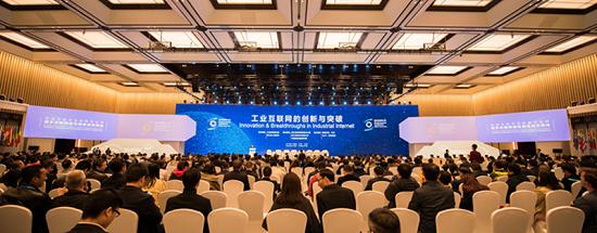 王文京:发展工业互联网 服务企业数字化