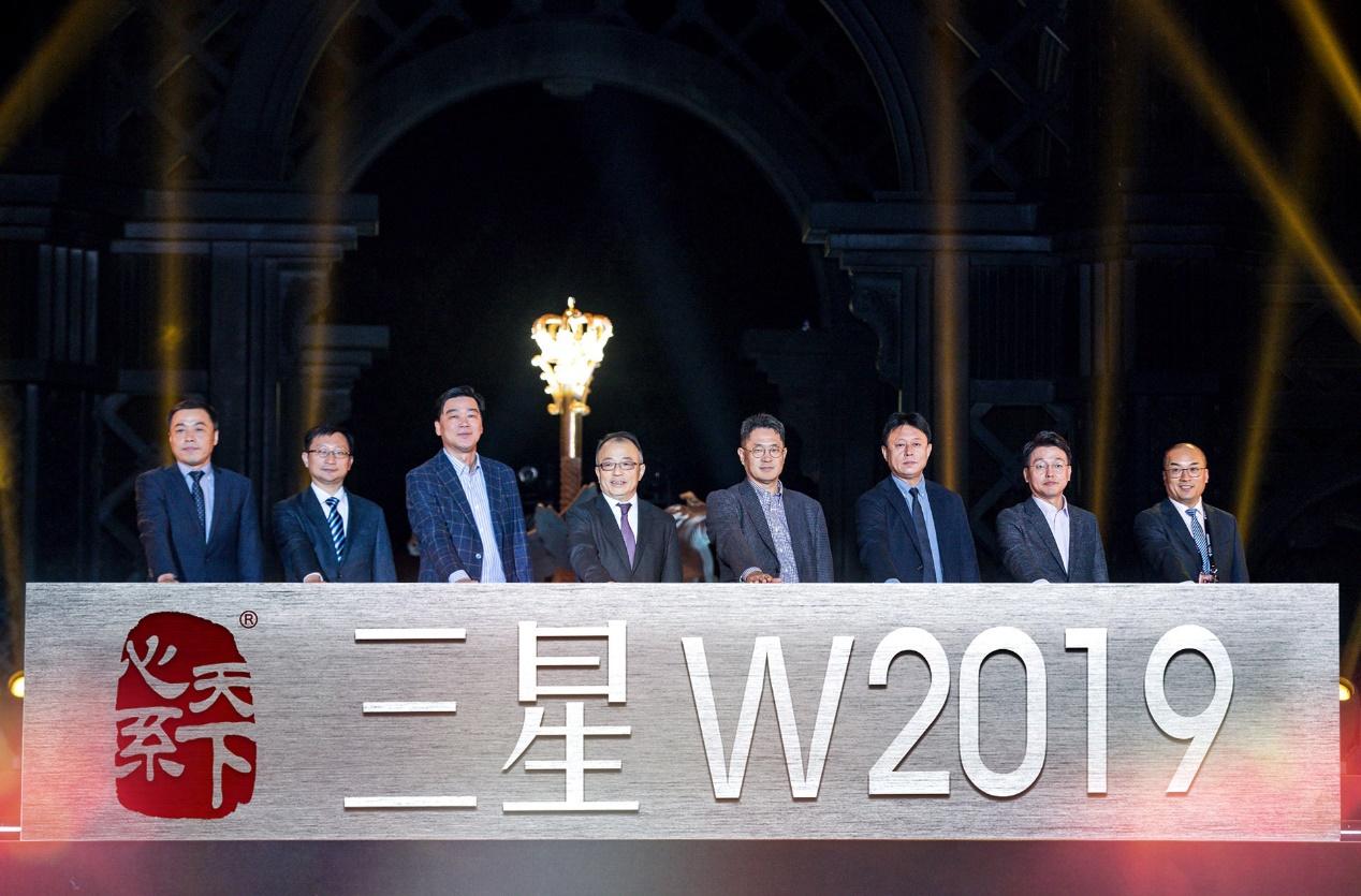 心系天下三星W2019尊崇发布 中国电信携手三星电子风范之作