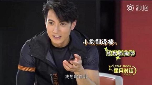 """小豹翻译棒149秒杀价 双11近万人为它 """"剁了手"""""""