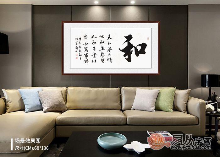 你家客厅挂画选什么 决定了你的层次
