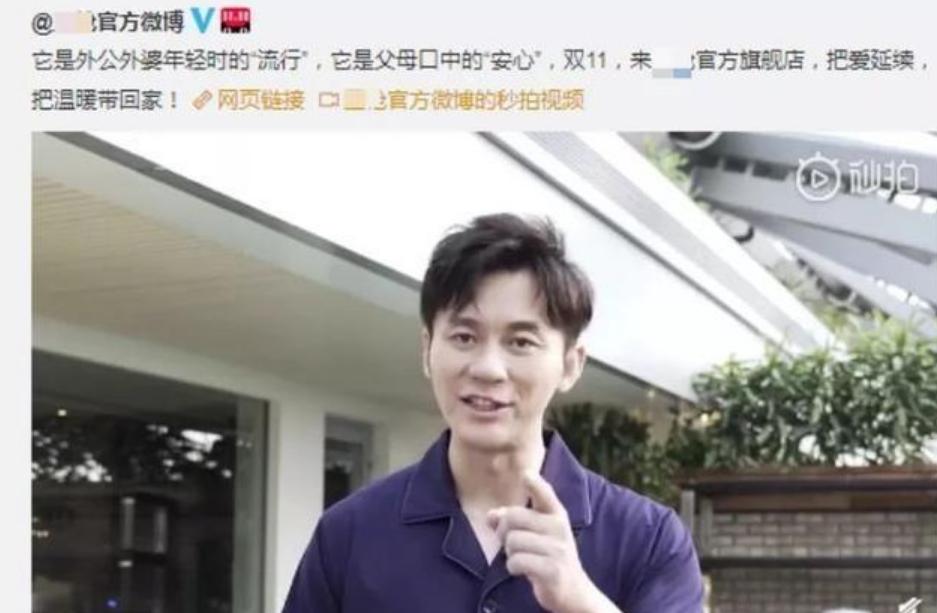 雙十一齊發聲!范冰冰、李晨「同步」,為自家品牌宣傳