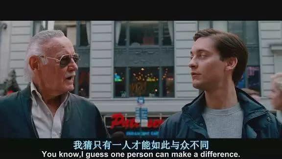 「漫威之父」斯坦·李逝世,那个创造超级英雄的英雄走了