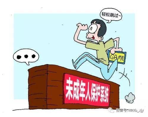 """""""王者荣耀""""等网络游戏迎来最强监管 """"防沉迷系统""""为何拦不住未成年人?"""
