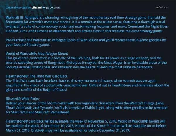 《魔兽争霸3:重制版》预购价格及奖励公布