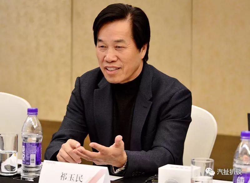 祁玉民谈华晨宝马股比变革:我把故事讲给你听