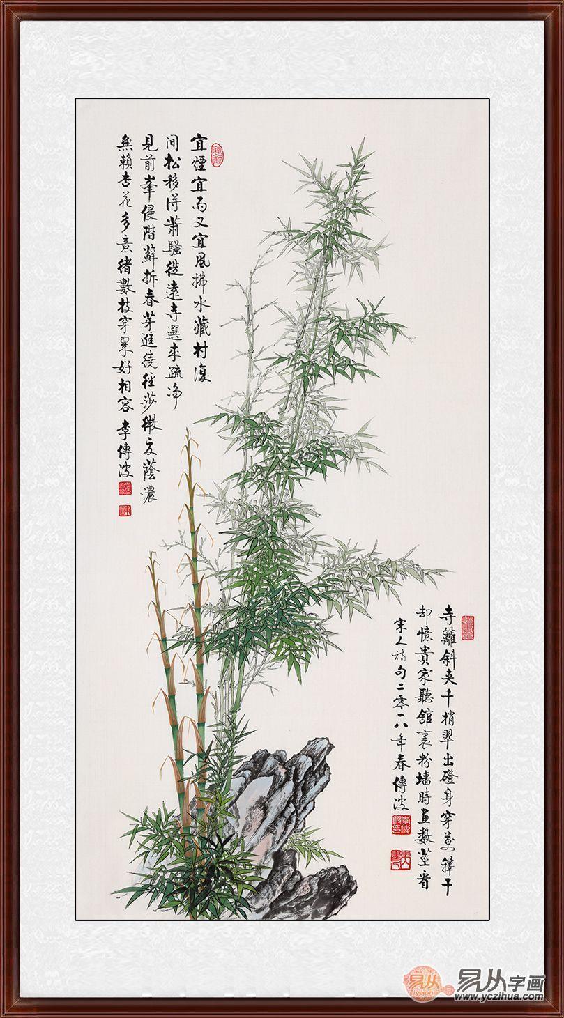 装饰达人教你:如何选择玄关竹子画