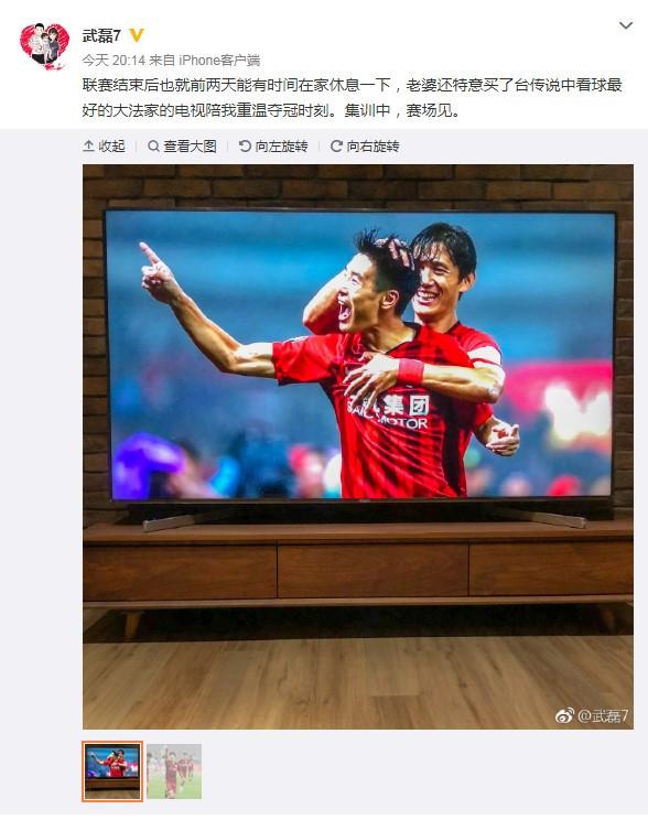 中超金靴的看球新装备 武磊选择索尼电视