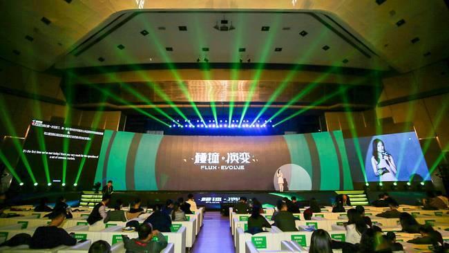 合力亿捷智能云客服亮相GET2018教育科技大会