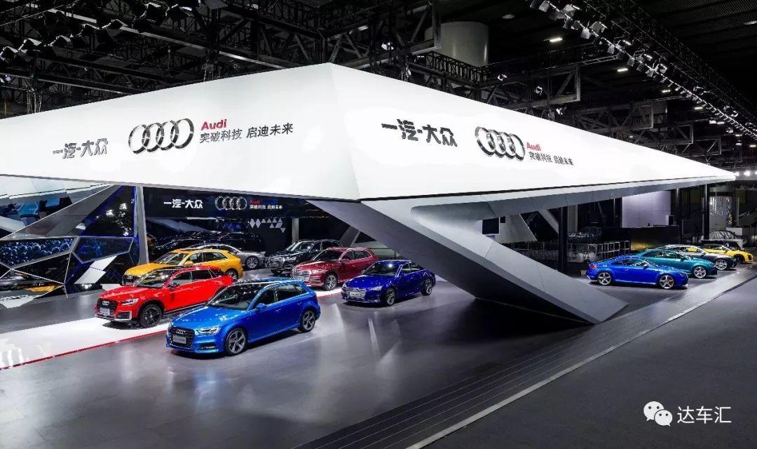 全新一代A6L与e-tron首发 奥迪全力出击车展