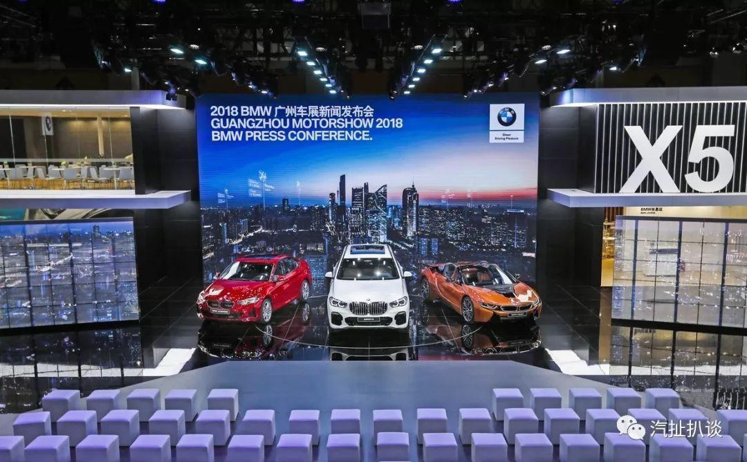 全新BMW X5广州车展首发 预售价82万元起