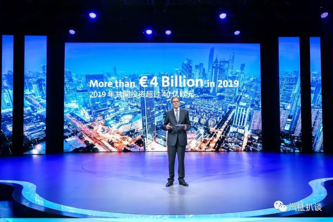 投资40亿欧元加码中国市场 大众汽车有备而来