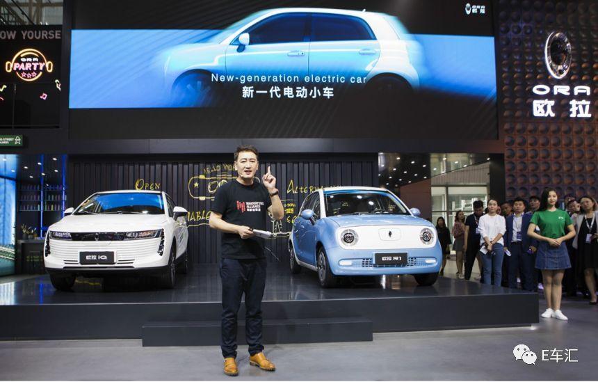 首个电动车专属平台发布 欧拉iQ和R1亮相车展