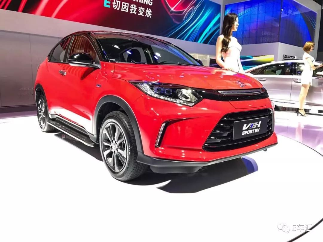广汽本田发力新能源 车展推出两款新车型