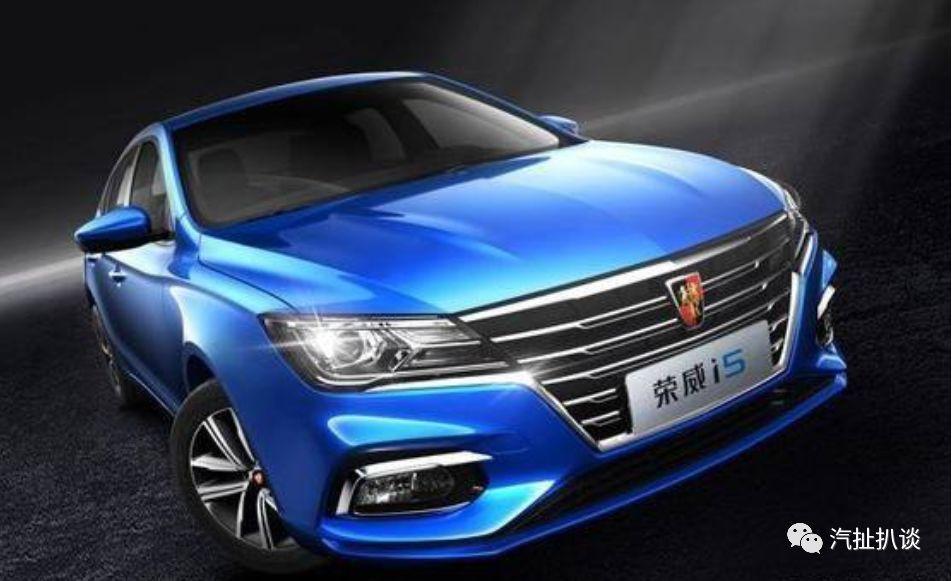 """荣威i5有备而来 以""""质优价低""""的品质扩展市场"""