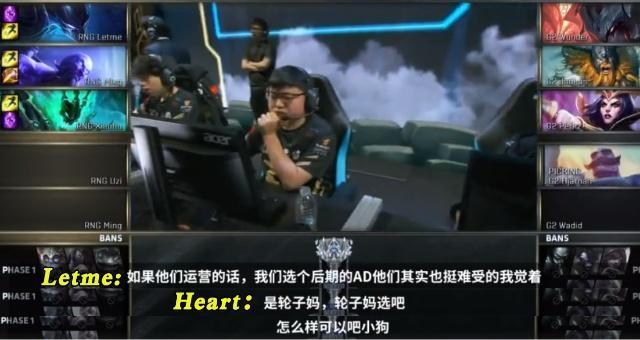 RNG终于公布第5局语音:不捡灯笼是小明的锅?连说3遍让Uzi先A兵-www.awangexing.com