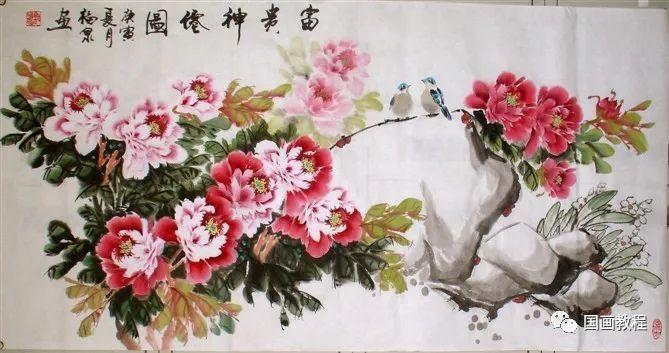 国画牡丹学习,国色天香