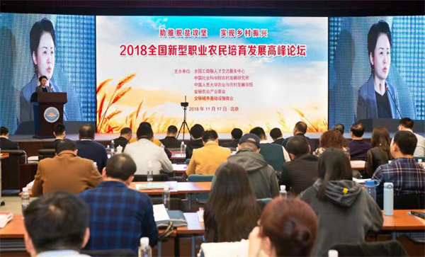 全国工商联与永州市签署合作协议 深化新型职业农民培育合作