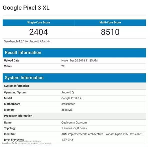 安卓10.0系统开工:首款搭载的手机果然是它的照片 - 2