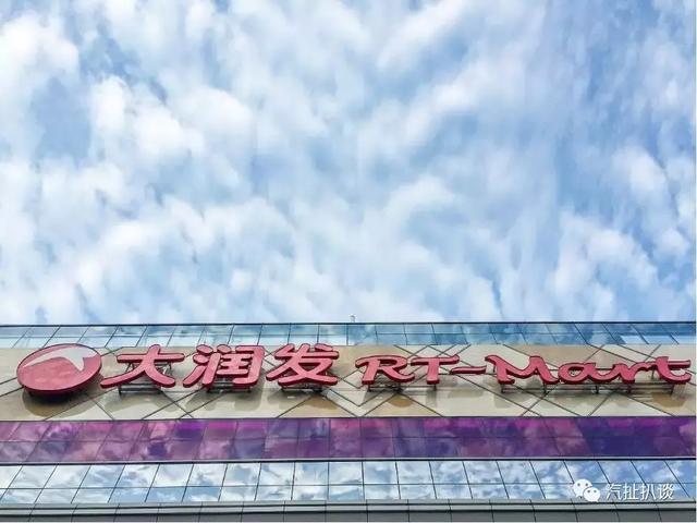 新车扎堆的广州车展 长安CS85凭什么成为焦点?