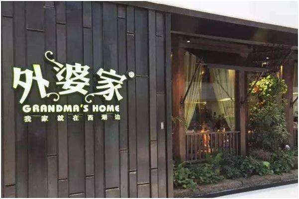 北京吃货攻略,那些让心灵得以存放的美食餐厅