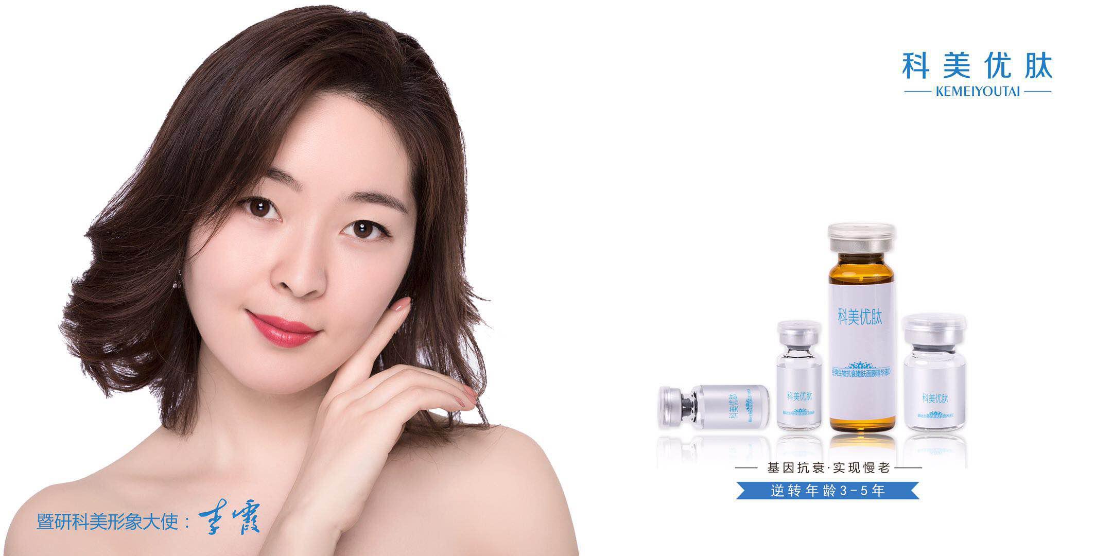 皮肤干燥 发黄缺水严重 科美优肽给你最佳解决方案