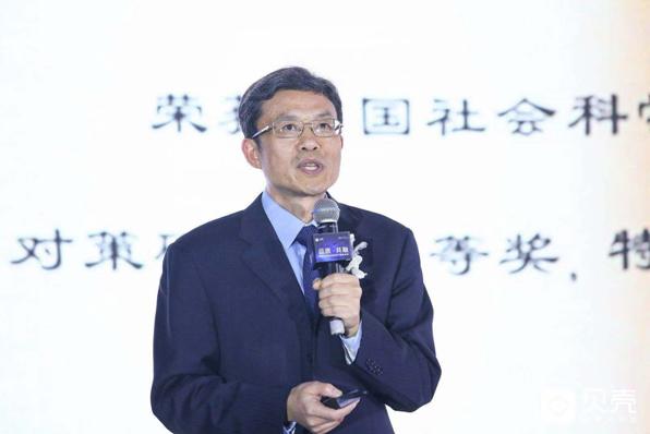 中国社会科学院房地产金融研究中心主任尹中立:棚改货币化,新的货币政策工具