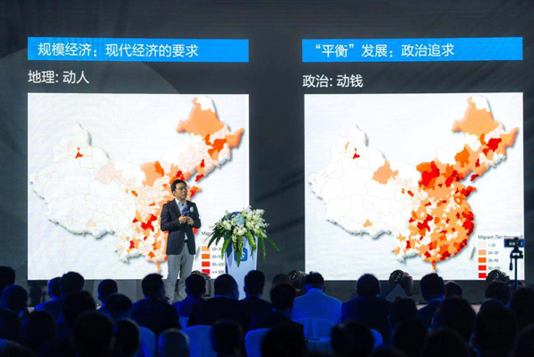 中国发展研究中心主任陆铭:供求错配要通过供给需求解决