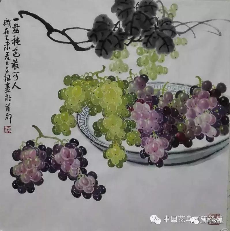 国画图文教程:写意葡萄的详细图文教程,简单易学