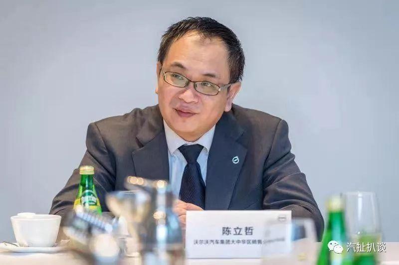陈立哲:沃尔沃销量逆势大增 十分看好中国车市