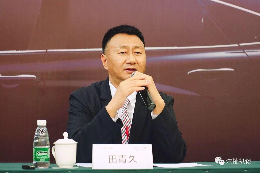 田青久:打造差异化竞争 亚洲龙带来B+级的体验