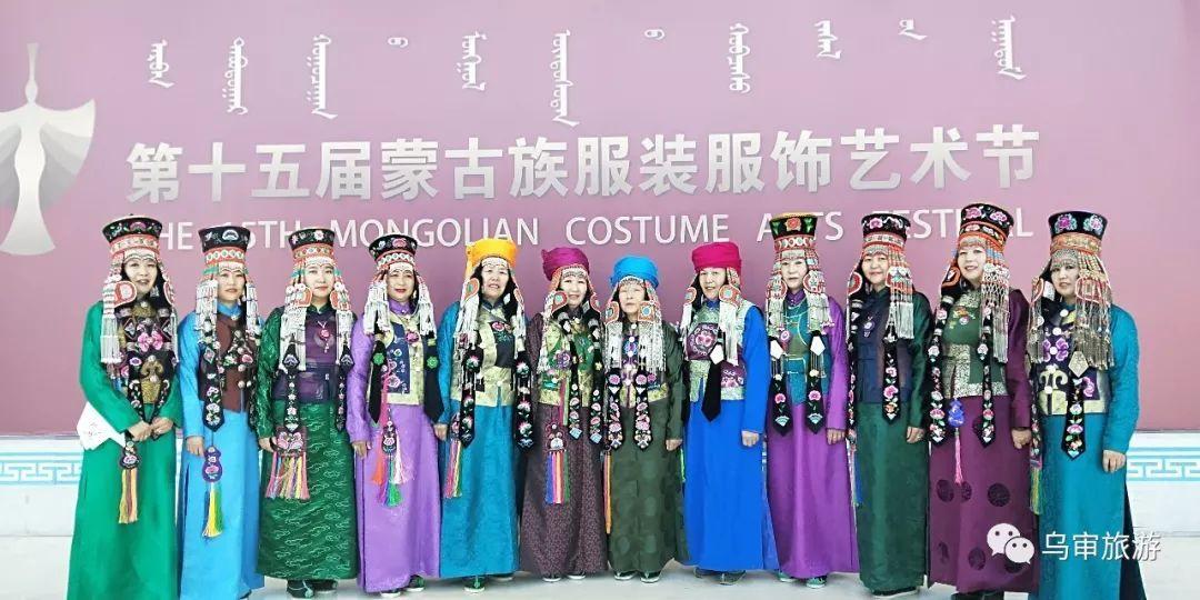 乌审旗代表队在第十五届蒙古族服装服饰艺术节荣获佳绩-雪花新闻