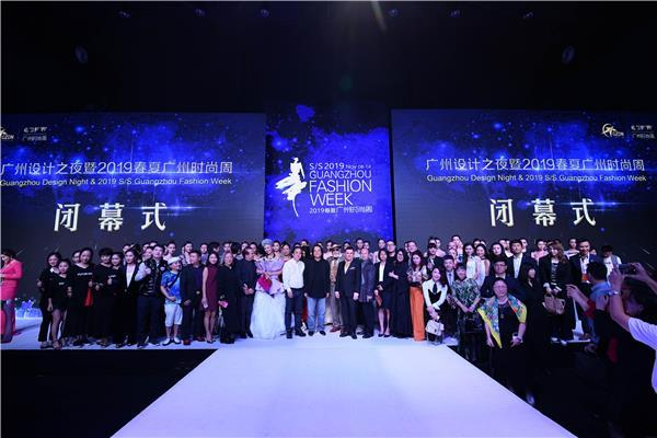 2018年度全球原创设计时尚大奖名单出炉